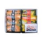 送料無料 金澤北珍肴の匠 西京漬・酒粕漬8切セット 鮭 さけ ぶり ブリ 鰆 さわら サワラ 西京漬け 粕漬け