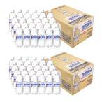 サンガリア 強炭酸水 伊賀の天然水 500ml 48本( 24本 2ケース ) 炭酸水 送料無料