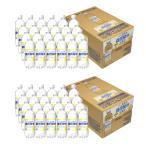 送料無料 サンガリア 伊賀の天然水強炭酸水レモン 500ml×48本(24本入×2ケース) 炭酸水 強炭酸