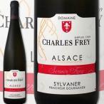 白ワイン フランス  ドミニク・エ・ジュリアン・フレイ(シャルル・フレイ) シルヴァネール・フレッシュ—ル・グルモンド 2014 wine