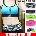 ランニングポーチ ウエストポーチ 揺れにくい スポーツ ウォーキング ランニング スマホ アウトドア ボディバッグ 男女兼用 TOKYO9