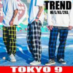 ボトムス メンズ ロングパンツ ダンス 衣装 ストリート 卸 ビッグ 秋冬新作 HIPHOP ロゴ チェック TOKYO9