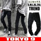 韓国ファッション メンズ  レディース ストリート ダンス 衣装 韓国 HIPHOPB系 アメカジ カジュアル 流行 ボトムス パンツダメージ デニム TOKYO9