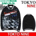 (TOKYO9)メンズ ファッション 原宿系 ユニセックス ヒップホップ B系 ダンス トップス  ジャンパー ブルゾン アウター スタジャン スカジャン ストリート系