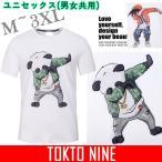 Tシャツ ダンス 衣装 ストリート メンズ  レディース トップス 半袖 派手 個性的  人 プリント ダンサー シンプル シュール TOKYO9