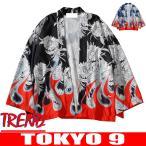 tokyo9_mtl561sc