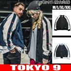 ショッピングTOKYO アウター メンズ ジャケット 長袖  ダンス 衣装 ストリート 卸 ビッグ 春新作 ユニセックス シンプル HIPHOP ロゴ TOKYO9