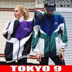 ショッピングウィンドブレーカー ウィンドブレーカー メンズ ジャケット アウター 長袖  ダンス 衣装 ストリート 卸 ビッグ 春夏新作 レディース ユニセックス HIPHOP ロゴ TOKYO9