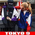 ウィンドブレーカー メンズ ジャケット アウター 長袖  ダンス 衣装 ストリート 卸 ビッグ 春夏新作 レディース ユニセックス HIPHOP ロゴ TOKYO9