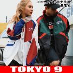 在庫限り ウィンドブレーカー メンズ ジャケット アウター 長袖  ダンス 衣装 ストリート 卸 ビッグ 春夏 レディース ユニセックス HIPHOP ロゴ TOKYO9