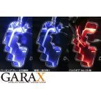 【数量限定特価!!】GARAX ギャラクス【50系エスティマ】LEDシフトゲートイルミネーション [ブルー]