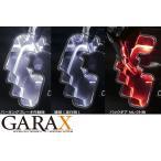 【数量限定特価!!】GARAX ギャラクス【50系エスティマ】LEDシフトゲートイルミネーション [クリア]