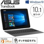 ASUS ノートブック TransBook T100HA   WIN10 Home 64Bit / インテル Atom x5-Z8500 / 10.1インチワイド / 2G / 64G / メタルグレー   T1