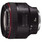 (新品) CANON レンズ EF85mm F1.2L II USM[即納可]