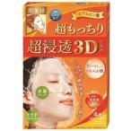 肌美精 超浸透3Dマスク エイジングケア 4枚入 (超もっちり)