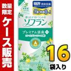 ソフラン プレミアム消臭プラス フルーティグリーンアロマの香り つめかえ用 480ml×16袋 ケース販売