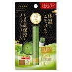 【限定】ロート製薬 メンソレータム メルティクリームリップ 抹茶 2.4g