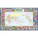 デスクマット 学習机 子供部屋 机 地図 世界地図 幅84cm 送料無料