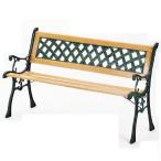 ガーデンベンチ 屋外ベンチ 天然木 庭 ベンチ 椅子 エクステリア パークベンチ 屋外 テラス ガーデンベンチ126cm幅 送料無料