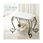 エントランスチェア 姫系 プリンセス アンティーク チェア 玄関椅子 補助いす 椅子 エントランス かわいい BCW-5030 Celestia(セレスティア)