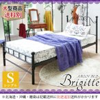 シングルベッド(DelSol)ブリジット シングル BSK-905SS デルソル 姫系 プリンセス ガーリー アンティーク風家具