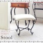 スツール 補助椅子 チェア 椅子 ドレッサー かわいい 簡易椅子 姫系 アンティーク クラッシック プリンセス 送料無料 DS-H3271S