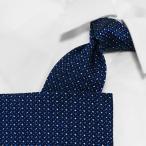 プラダ ネクタイ シルク100% PRADA ブランド ブルー系