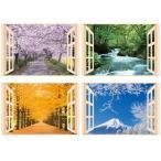 お風呂のポスター 四季彩 四季 4枚組 桜並木 奥入瀬の渓流 銀杏並木 雪富士