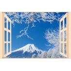 お風呂のポスター 四季彩 冬 雪富士