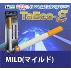 電子タバコ TaEco-E【メビウス風味】
