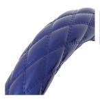 ハンドルカバー 富士ダブルステッチ 【LM】 モコモコ ネイビーブルー