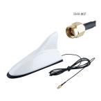車載デジタルテレビチューナー用 シャークアンテナホワイト SMA端子