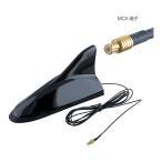 車載デジタルテレビチューナー用 シャークアンテナブラック MCX端子