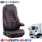 【大型】グランドダイヤシートカバー 【ブラック/赤糸】いすゞファイブスターギガ