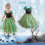 子供 ディズニー プリンセス アナと雪の女王 エルサ風 ドレス ワンピース マント付き コスプレ 仮装 キッズ 韓国服 ポイント ハロウィン