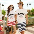 パジャマ ペアルック カップル Tシャツ お揃い おそろい 恋人 半袖 ルームウェア ひげ柄 上下セット