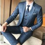メンズスーツセット ジャケット+ベスト+パンツ スーツ