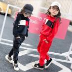 子供ジャージ 上下セット スウェット ガールズセットアップ パーカー トレーニングウェア スポーツウェア キッズ 女の子 ジュニア 子供服