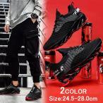 ランニングシューズ メンズ スニーカー デッキシューズ レースアップ  軽量 靴 シューズ ジョギング ランニング ウォーキング アウトドア 通気性