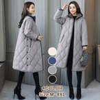 中綿コート ダウン風コート レディース ロング丈 ダウン風ジャケット 冬アウター ゆったり 暖かい 大きいサイズ 40代 50代60代