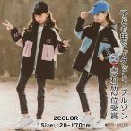 ウィンドブレーカー子供服  ジャケット  女の子 ブルゾンジャンパーコート カジュアル 可愛いキッズ 韓国風  春秋アウター