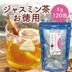 Tokyo Tea Trading ジャスミンティー ジ�