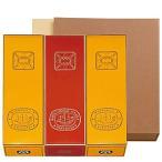 ≪福砂屋≫化粧箱詰め合わせ3本入(カステラ1号×2・オランダケーキ1号×1)