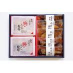B134 島根県沖あなご&3種の干物