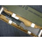 CAW・M79 40mmグレネードランチャー・プラストックVer.