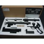 マルシン・MP40シュマイザーHW/モデルガン組立てキット