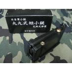 タナカ・日本軍小銃九九式短小銃瓦斯式弾装・スペアマガジン