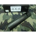 タナカ・日本軍小銃三八式小銃、九九式短小銃用遊底被