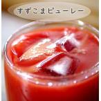 トマトピューレ250g×10パック