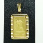 リバティコイン K24(純金) 10g リバティコイン 自由の女神 K18枠付きペンダントトップ